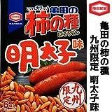 【九州限定】 亀田製菓 亀田の柿の種 ピーナッツ入り 明太子味 24g 6袋入