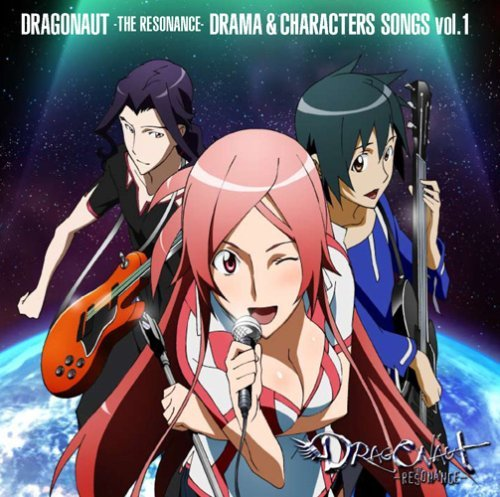Animation Soundtrack by Dragonaut Drama & Character Songs 1 (2008-01-23)