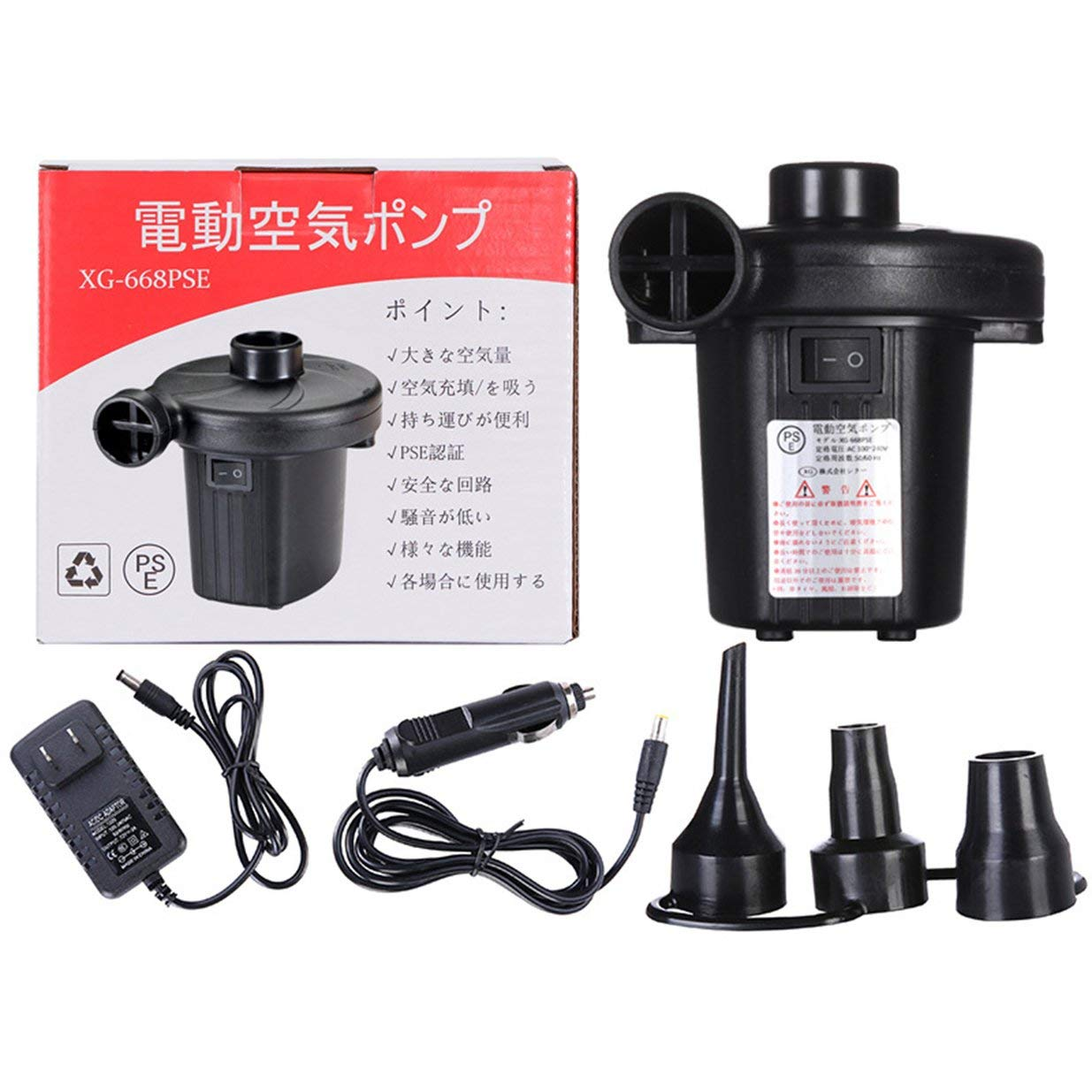 banbie8409 Car Inflatable Pump AC100~240V/DC12V Car Electric Air Pump for Boat for Blower