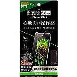 レイ・アウト iPhone 11 Pro フィルム 指紋 反射防止 RF-P23F/B1
