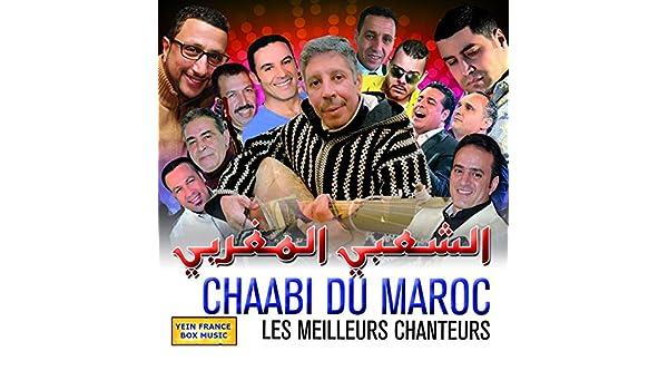 MESSAOUDI RAH GHALI EL KAMEL RAH MP3 TÉLÉCHARGER