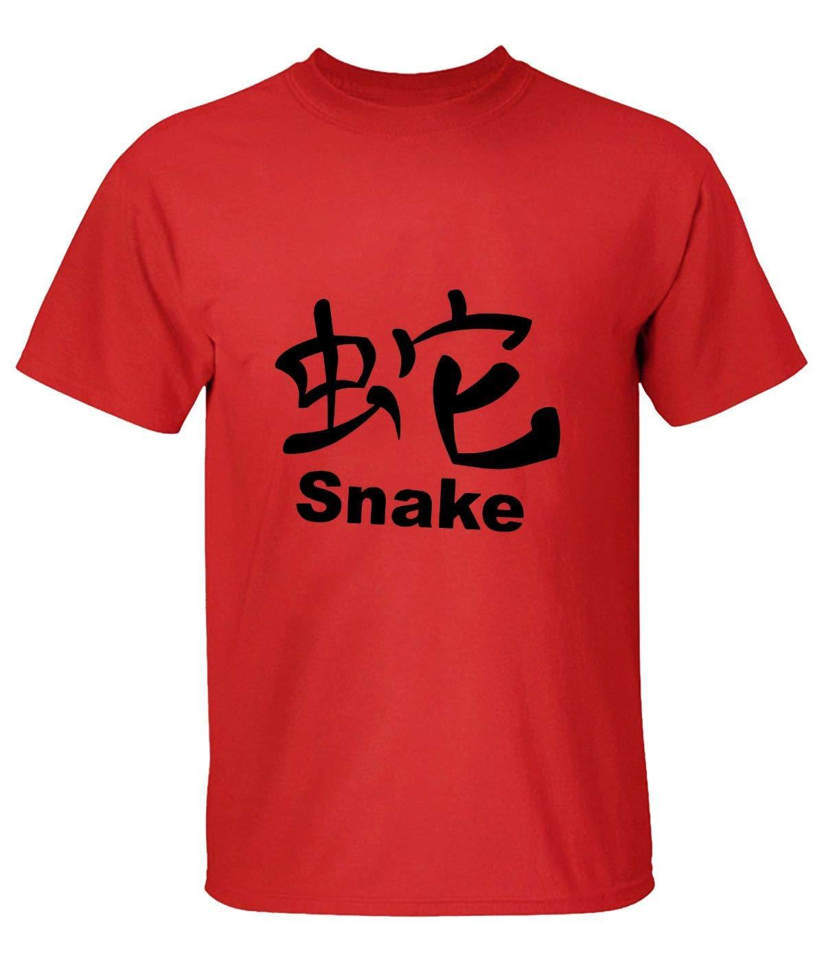 Tianlihong 90581 Sports Kanji Snake T Shirt For 4215