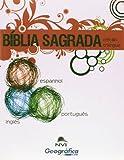 Bíblia Sagrada Edição Trilíngue - Nova Versão Internacional - 2ª Ed. 2010