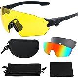 984a64c5d6604 Amazon.com  Rothco Tactical Sunglass W Wind Guard  Ce   Sports ...