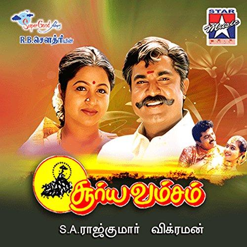 Sooryavansham full movie download in 1080p