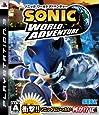 ソニック ワールド アドベンチャー - PS3