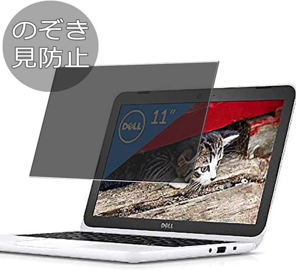 """Synvy Privacy Screen Protector Film Compatible with Dell Inspiron 11 3000 MI11-7HHBW 2017 11.1"""" Anti Spy Protective Protectors [Not Tempered Glass]"""