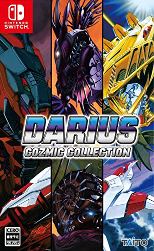 DARIUS COZMIC COLLECTIONの商品画像