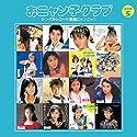 おニャン子クラブ / 5シングルレコード復刻ニャンの商品画像