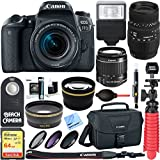 Canon EOS 77D 24.2 MP DSLR Camera + 18-55mm IS STM & 70-300mm f/4-5.6 DG Macro Telephoto Zoom Lens Kit + Accessory Bundle 64GB SDXC Memory + Bag + Wide Angle Lens + 2x Telephoto Lens + Flash + Tripod
