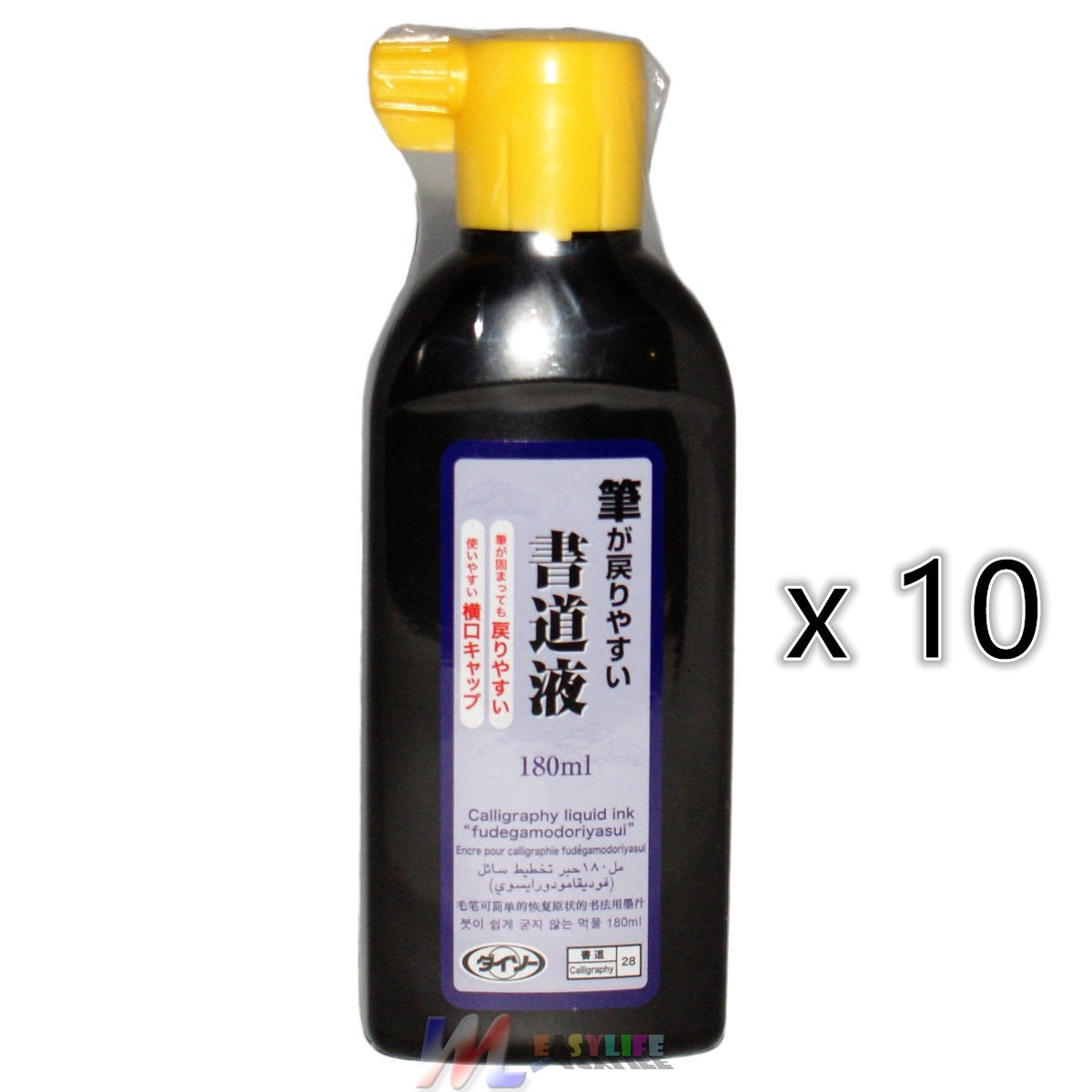 Lot of 10 Sumi Calligraphy Liquid Ink in a 180ml Bottle Made in Japan