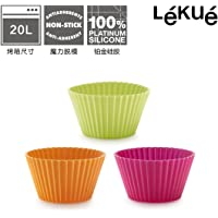 LeKue 乐葵小号直径7cm麦芬蛋糕模 6只装品红+绿+橙