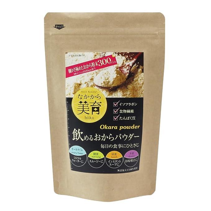 なかから美育 国産大豆100% 超微粉 おからパウダー