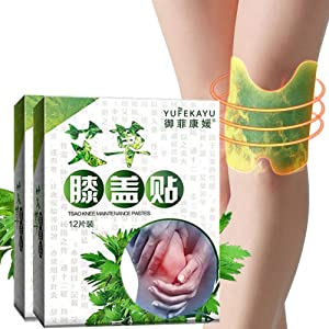12pcs/Box Knee Pain Relief Patch Hot Moxibustion Plaster Leg Pain Relief Wormwood Sticker Self Heating Warming meridians Patches Plaster (2)