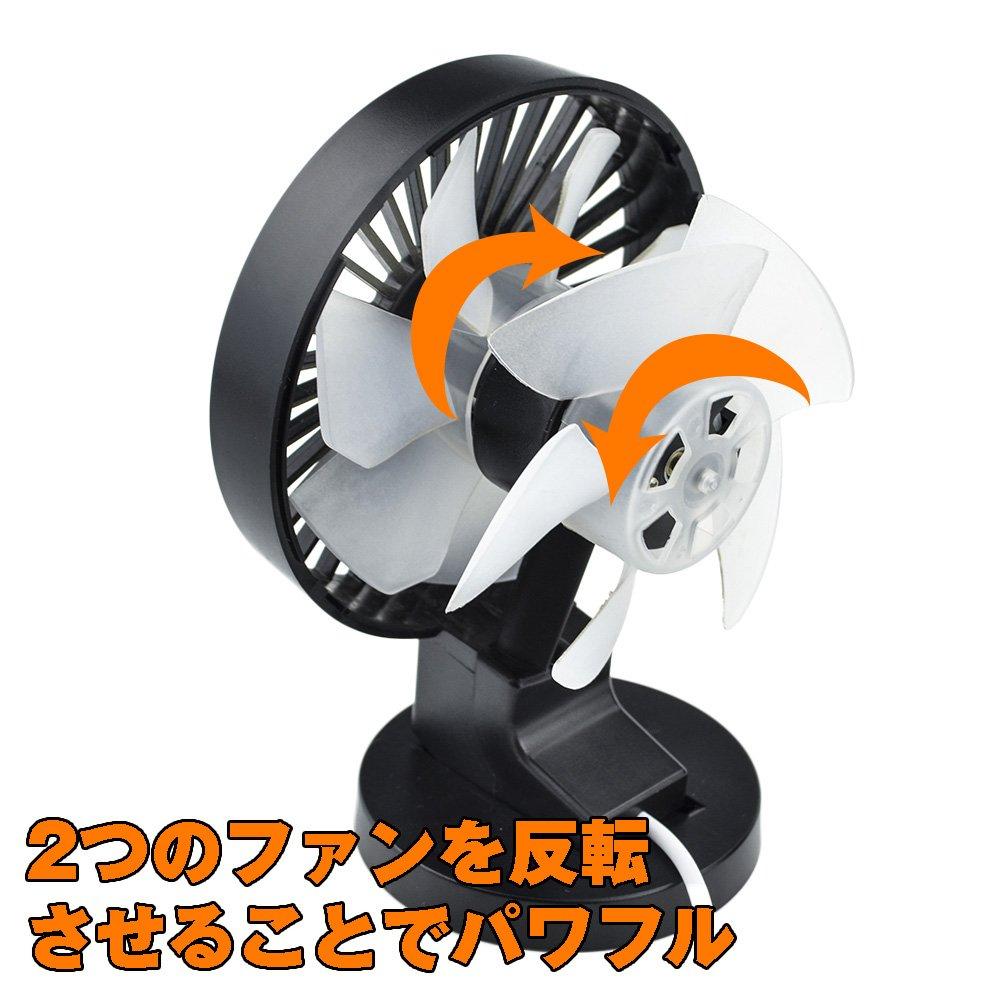 二重反転の卓上扇風機