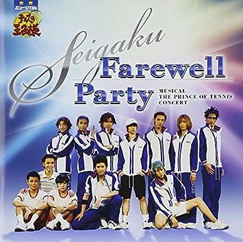 Prince Of Tennis Prince Of Tennis Musical Seigaku Farewell Party