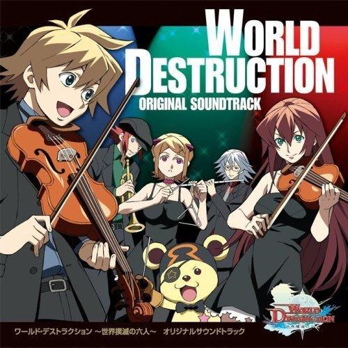 World Destruction-Sekai Bokumetsu No by World Destruction-Sekai Bokumetsu No (2008-09-25)