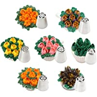 Russia Icing Piping Nozzles Pastry Tips Cake Sugarcraft Decorating Tool Set Of 7 Pieces, TANGCHU