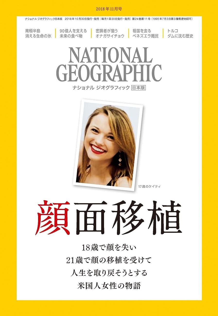 付属品望み成長月刊WiLL (ウィル) 2019年 1月特大号