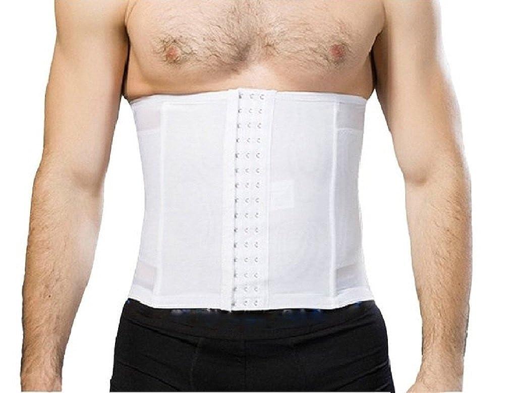 DXS Instant Tummy Tuck Boned Nipper Firm Waist Cincher Shapewear 3 Hooks
