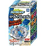 Beyblade burst Beyblade shooter gum 10 pieces Candy Toys & gum (Beyblade)