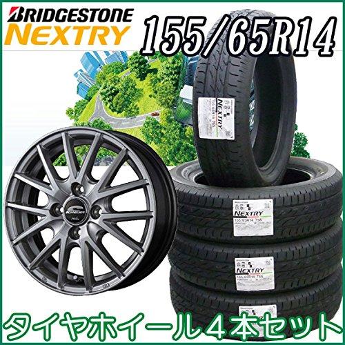 ブリヂストン タイヤアルミホイール 4本セット NEXTRY ネクストリー 155/65R14 シュナイダーSQ27 シルバー B07BYT5Q4T