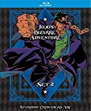 JoJo's Bizarre Adventure Set 2: Stardust Crusaders (Limited Edition) (BD) [Blu-ray]