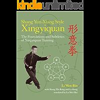 Shang Yun-Xiang Style Xingyiqua