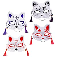 KESYOO Kitsune Fox Masks Half Face Cosplay Masks Cat Animal Costume Masquerade Party Assecories for Cosplay Costume…