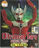 ULTRAMAN TARO - COMPLETE TV SERIES DVD BOX SET ( 1-53 EPISODES )