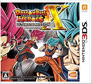 Amazon.com: Dragon Ball Heroes Ultimate Mission X for