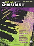The Giant Book of Christian Sheet Music (Giant Sheet Music Collection)