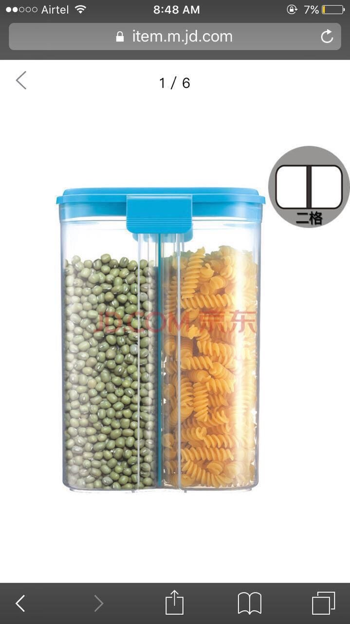 KREATIVEKUDIE Transparent Plastic Lock & Lock Food Storage Dispenser Airtight Container Jar With 2 Sections