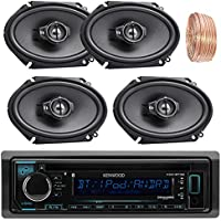 Kenwood KDCBT32 Car CD Player Receiver Bluetooth USB AUX Radio - Bundle Combo With 4x Kenwood KFC-C6895PS 720-Watt 6x8 Inch 3-Way Black Coaxial Speaker + Enrock 50 Foot 18 Gauge Speaker Wire