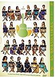 As Brasileiras (Boxset - 4 DVDs)