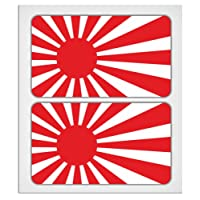 2x 70mm–7cm Japan Rising Sun Flagge laminiert Aufkleber Aufkleber Hohe Qualität von miovespa Collection
