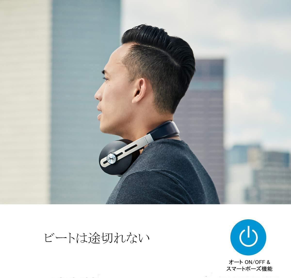 ゼンハイザー MOMENTUM Wireless M3AEBTXL BLACK Bluetoothノイズキャンセリングヘッドホン【国内正規品】 508234