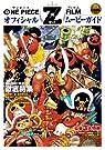 One Piece Film z Official Movie Guide (Import Japon) par sya