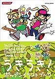 ポップンミュージック キャラクターイラストブック AC 14FEVER!,15ADVENTURE CS 13カーニバル,14FEVER! (KONAMI OFFICIAL BOOKS)