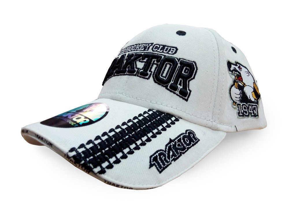 Amazon.com: HC Traktor chelyabinsk KHL Hockey de Rusia Cap ...