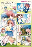 Clannad 4-Koma Manga Vol. 3 (in Japanese)