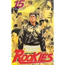 ROOKIES T15