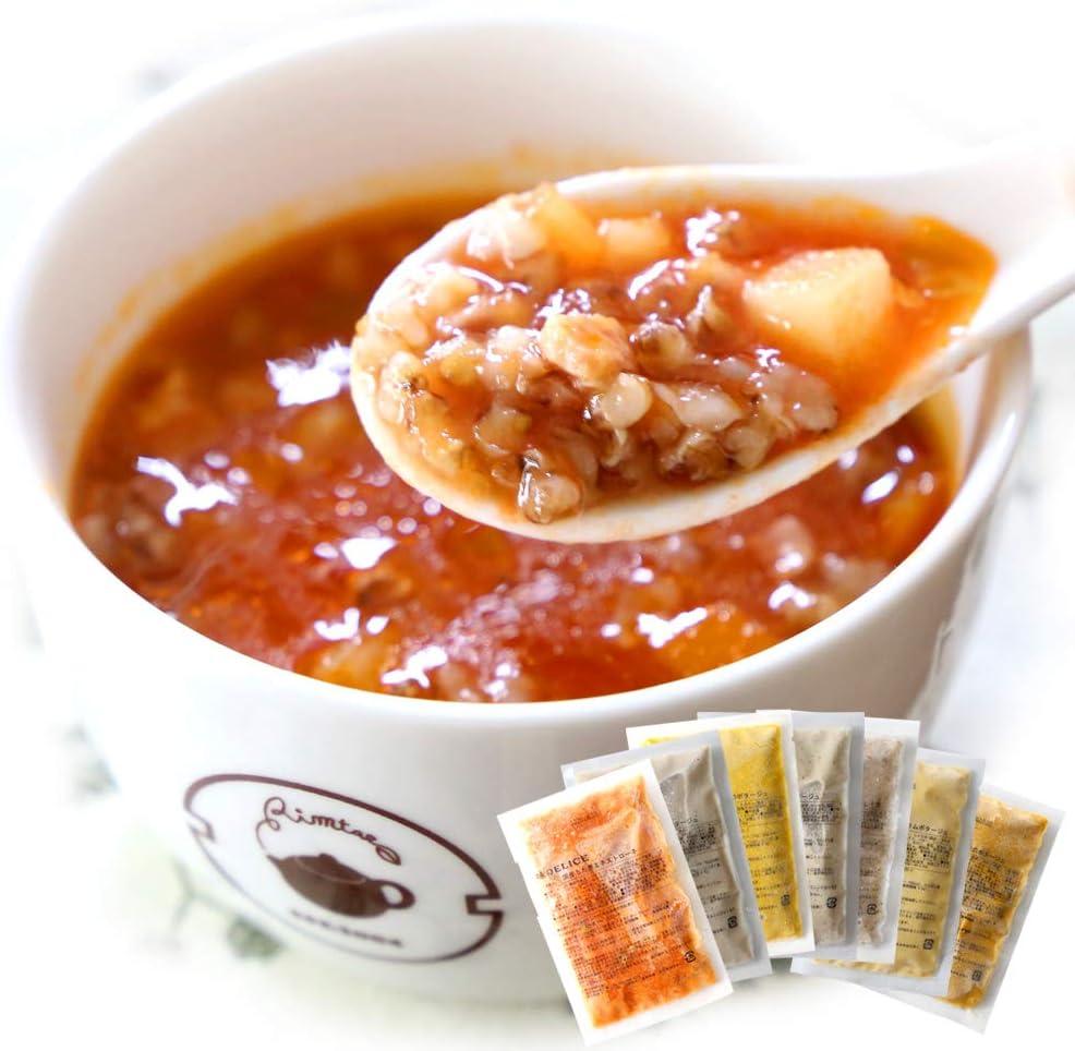 スープ 7種 レトルト 冷凍 野菜 たっぷり 満腹 7日間 ダイエット