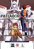 Patlabor Mobile Police OVA Series 2 Collection [DVD] [2015]