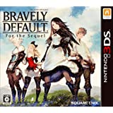 Bravely Default For the Sequel (Japan Import)