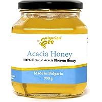 900 g Miel de Acacia Cruda, sin azúcar, sin calentar, sin pasteurizar