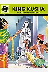 King Kusha Kindle Edition