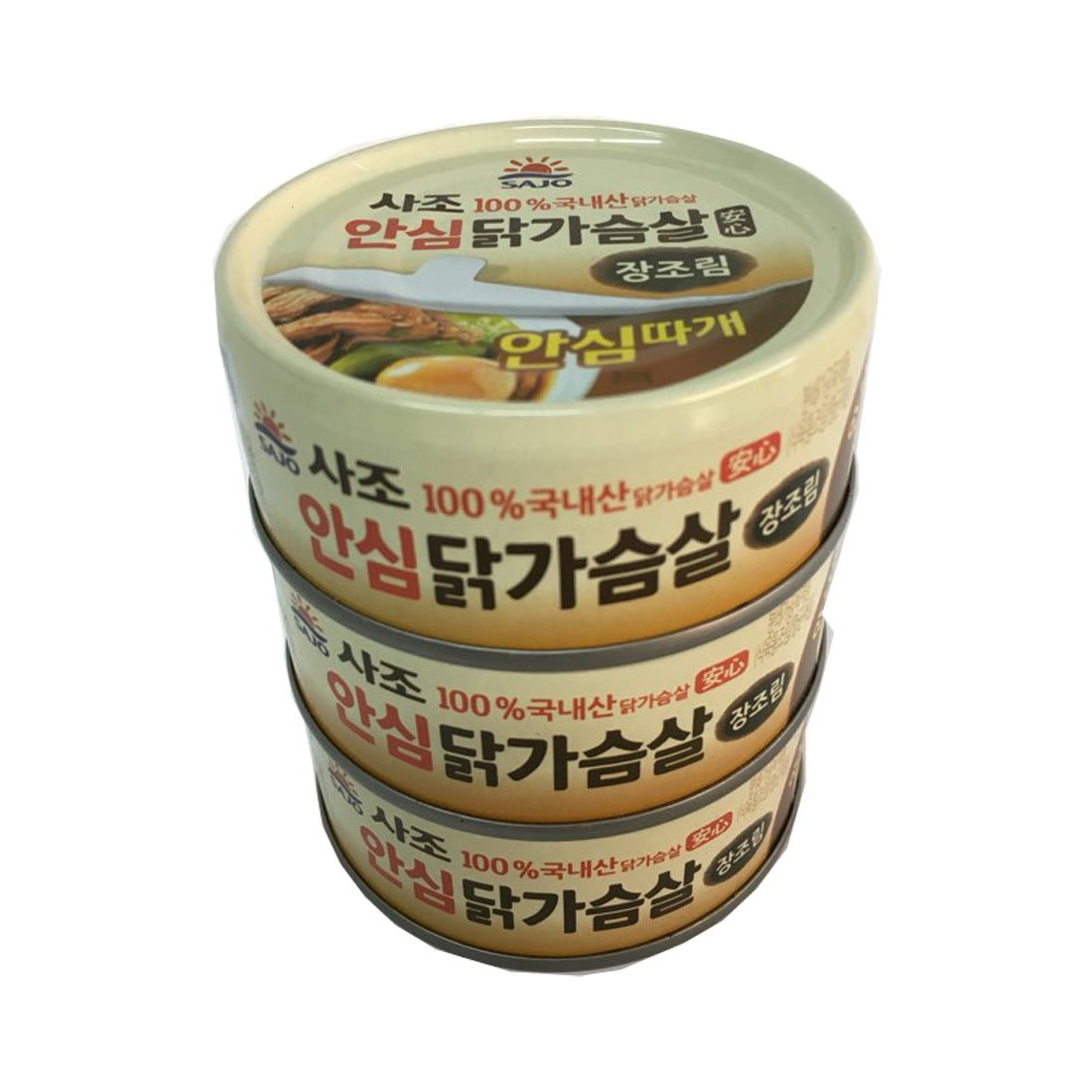 [SAJO] Korean Food canned chicken breast(Soy Sauce) (3.17oz x 3pack/90g x 3pack) + SafeZone Mask (2pcs)