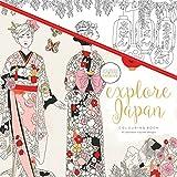 KaiserColour Perfect Bound Coloring Book - Explore Japan - 9.75'' X 9.75''