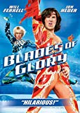 DVD : Blades of Glory